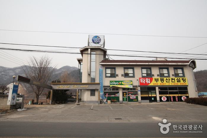 Chosung Motel - Goodstay[우수숙박시설 굿스테이](초성모텔)
