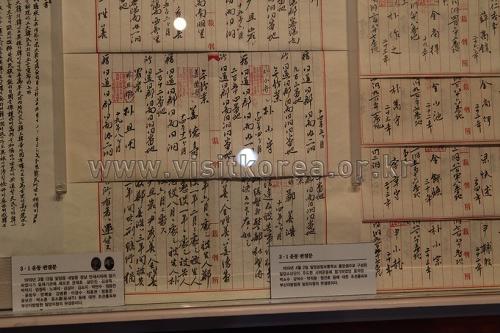密陽市立博物館(밀양시립박물관)