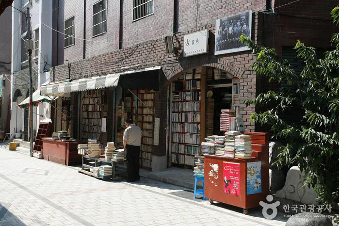 寶水洞書店街(보수동 책방골목)19