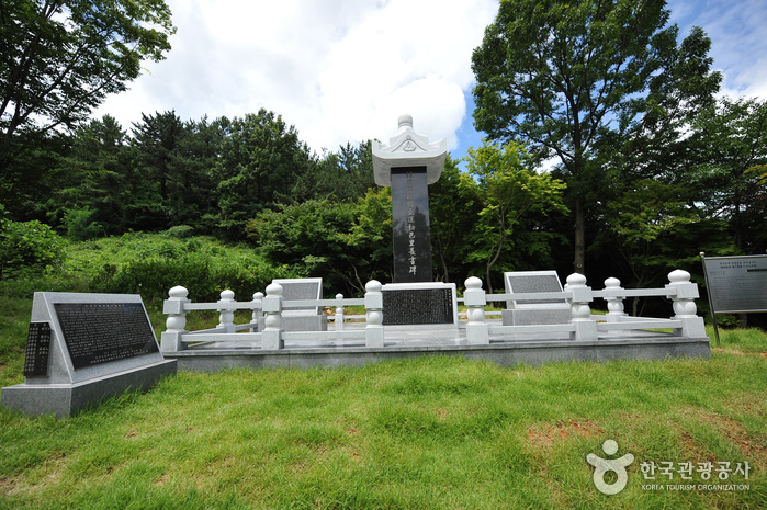 Jeongeupsa Park (정읍사공원)