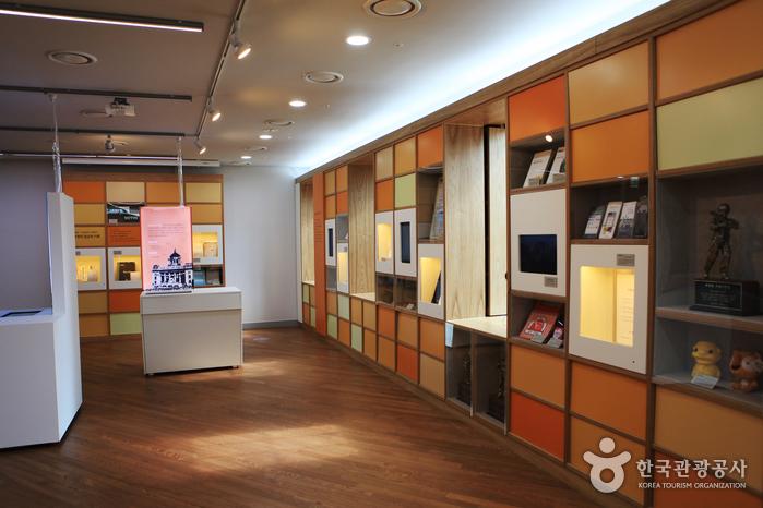 首爾圖書館(서울도서관)
