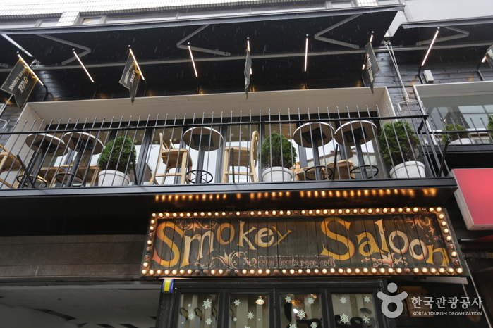 Smokey Saloon – Itaewon Branch (main branch) (스모키 살룬-본점)