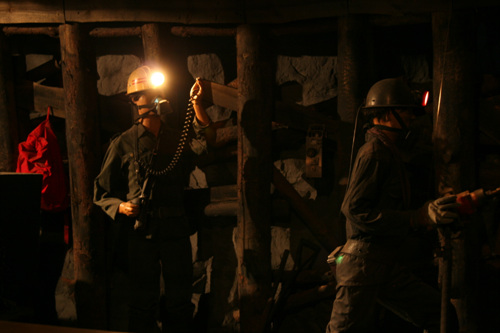 Музей каменного угля в г. Тхэбек (태백석탄박물관)5