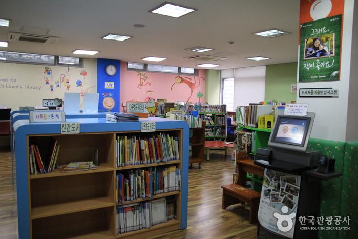 금천구립가산도서관