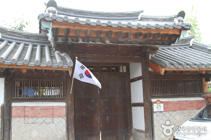 House of Lee Jang-wo...