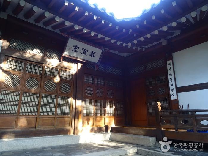 Samcheonggak (삼청각)