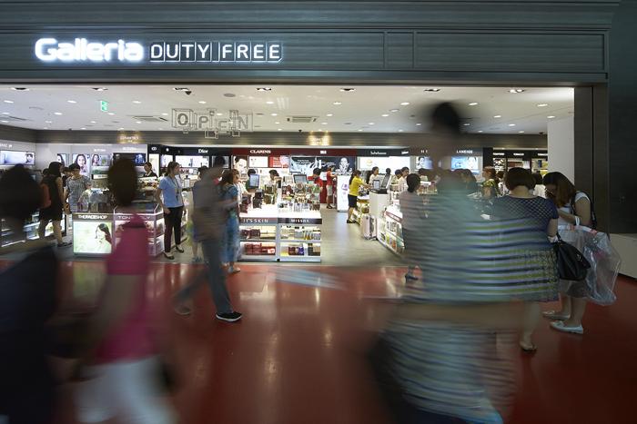 济州国际机场格乐丽雅免税店(제주국제공항 갤러리아 면세점)