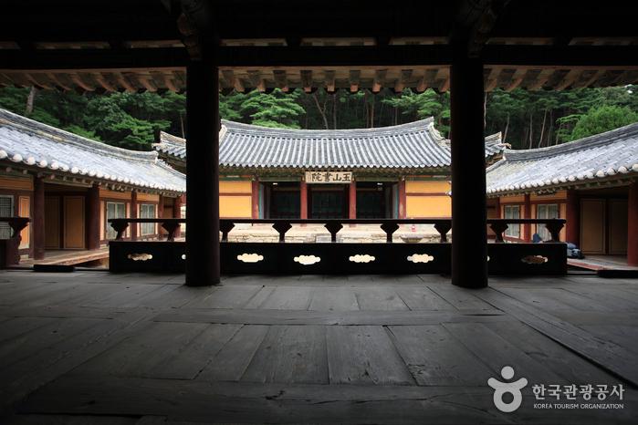 옥산서원 [유네스코 세계문화유산]