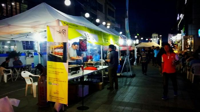 문화의거리 골목 치맥 축제 2017  사진6