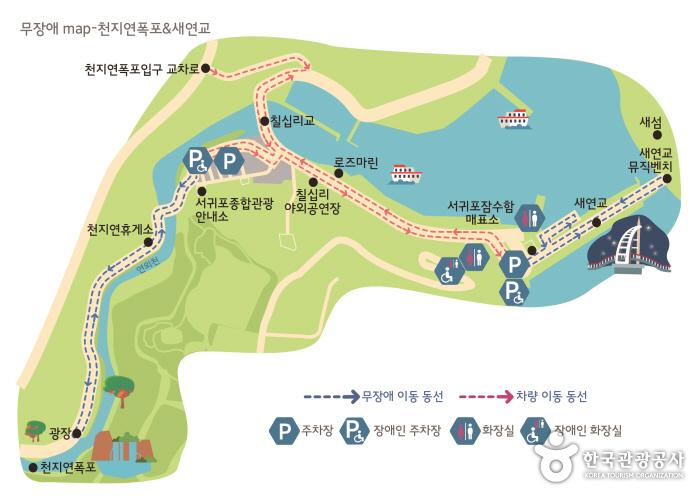 무장애 map -천지연폭포&새연교