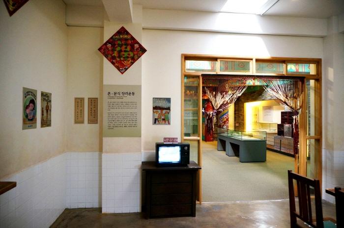 Jjajangmyeon-Museum (Gonghwachun) (짜장면박물관 (인천 선린동 공화춘))