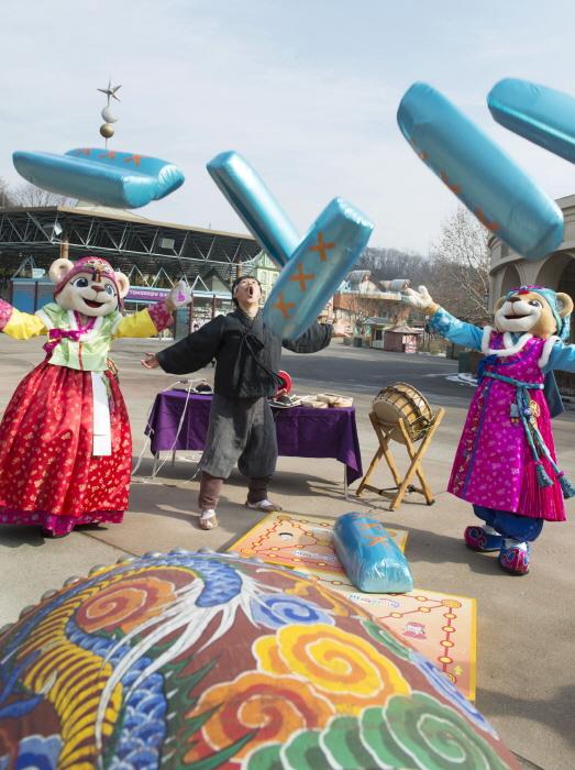 愛寶樂園春節民俗慶典(에버랜드 설날 민속 한마당)