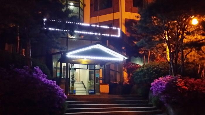 남이섬모텔