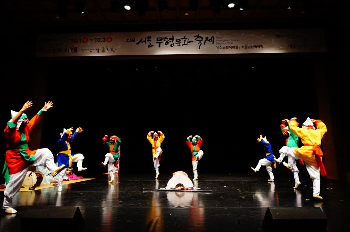 서울무형문화축제 2017