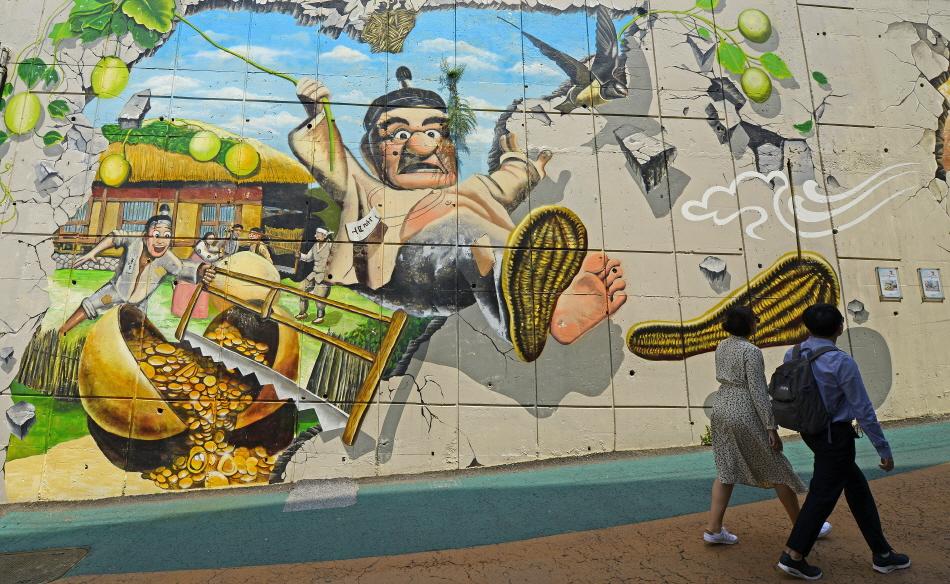 동화마을 옹벽에 있는 트릭 아트