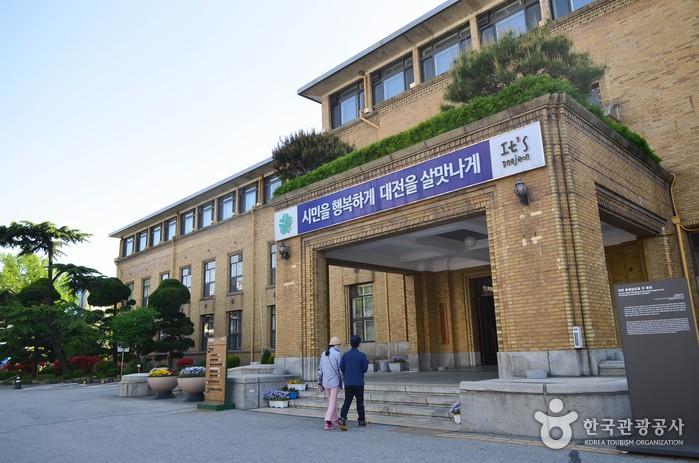 대전근현대사전시관 전경