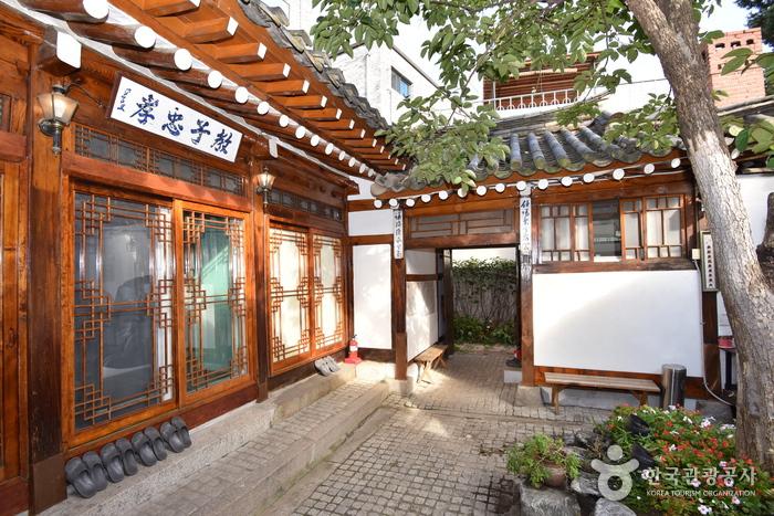 Moggoji Guesthouse (Moggoji) [Korea Quality] / 모꼬지 게스트하우스(모꼬지) [한국관광 품질인증]