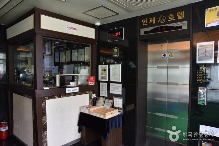 麟蹄酒店(INJE HOTEL) 인제호텔(INJE HOTEL) [韩国旅游品质认证](유진하우스[한국관광품질인증/Korea Quality])