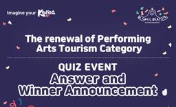 #QUIZ #EVENT