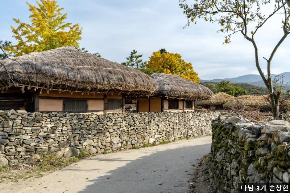Oeam Folk Village (외암민속마을)
