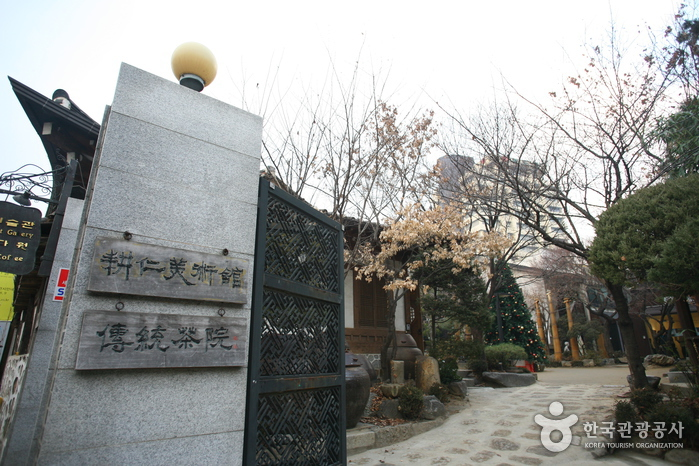 Kyung-In Museum of F...