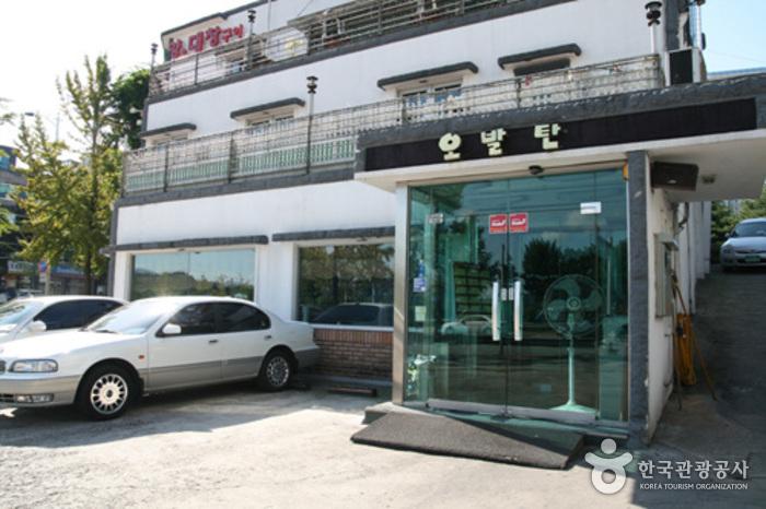 OBALTAN(松坡店)(오발탄(송파본점))