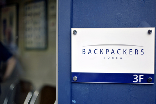 Backpackers Korea (백...