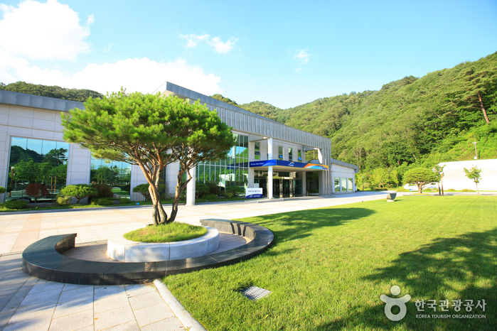 Pyeonghwa Dam Water Culture Center (화천 물문화관-평화의댐)