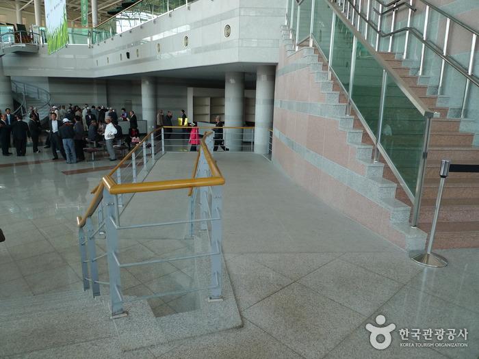 Gyeongju World Culture Expo Park (경주세계문화엑스포공원)
