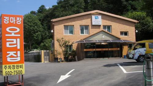 Gyeongmajang Orijip (경마장 오리집)