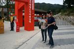 京畿世界陶瓷雙年展(경기세계도자비엔날레) 이미지