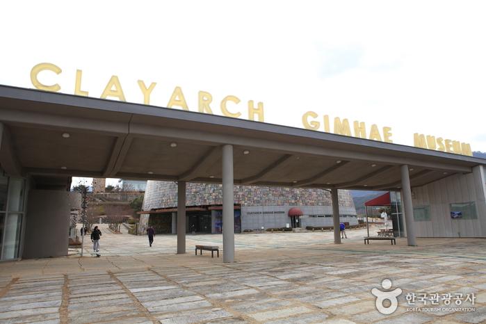 Clayarch Gimhae Museum (클레이아크 김해미술관)