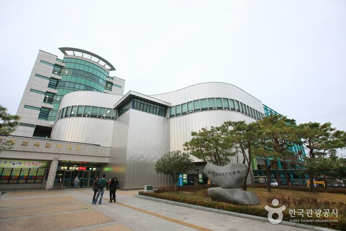광주학생교육문화회관