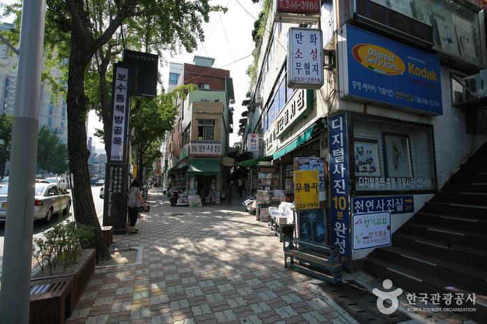 寶水洞書店街(보수동 책방골목)17