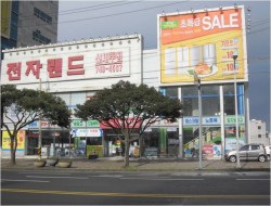 ET Land - Shin Jeju Branch (전자랜드 신제주점)