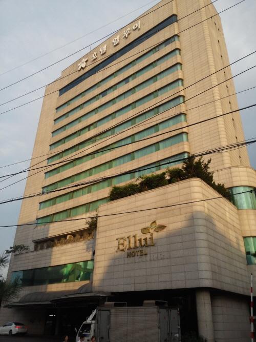 Ellui Hotel (엘루이호텔)
