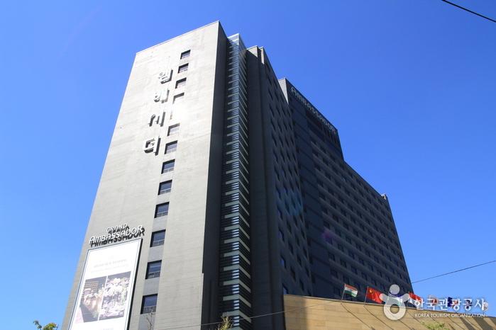 홍보각(그랜드 앰배서더 서울)