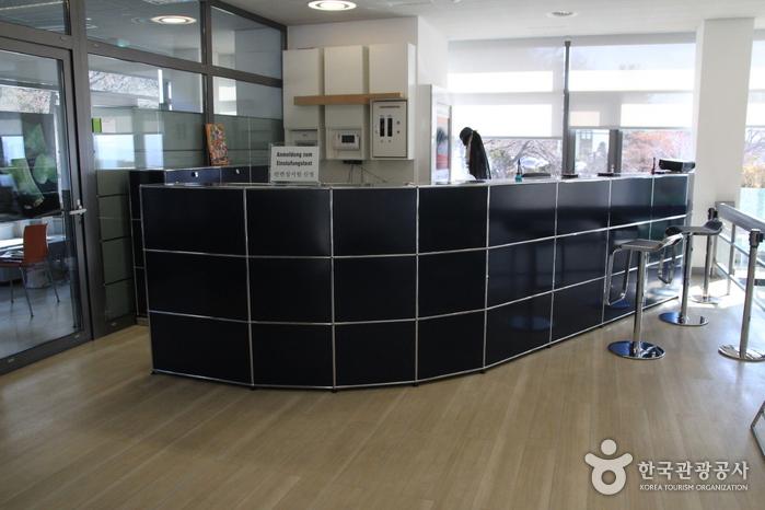 Goethe-Institut Korea (주한독일문화원)