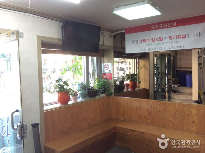 Ресторан Токчхон (독천식당)4