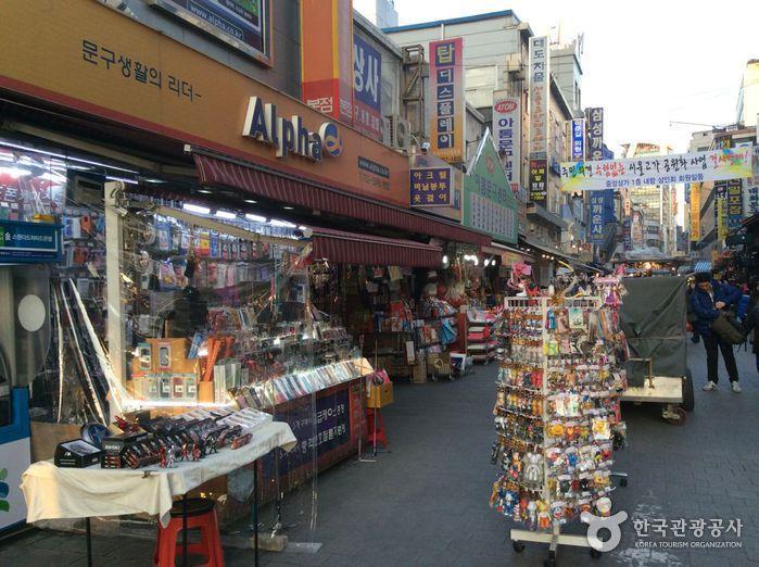 Namdaemun Market Mungu (Stationery) Street (남대문 문구상가)