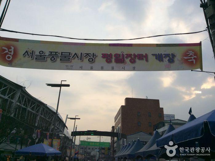Рынок Пхунмуль в городе Сеул (서울풍물시장)3