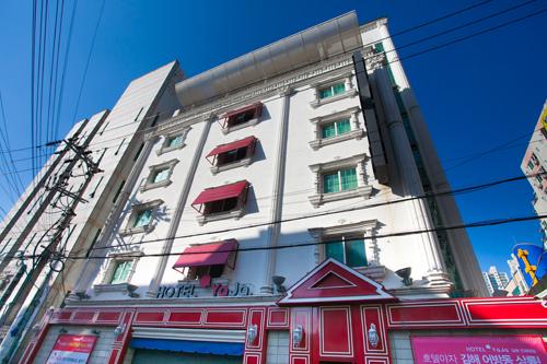 Hotel Yaja (Gimhae Inje University Branch) - Goodstay <br>호텔야자 김해인제대점[우수숙박시설 굿스테이]