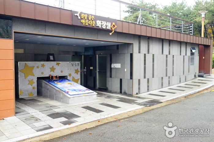 Молодёжный тренировочный центр в горах Кымнёнсан города Пусан (부산광역시 금련산청소년수련원)9