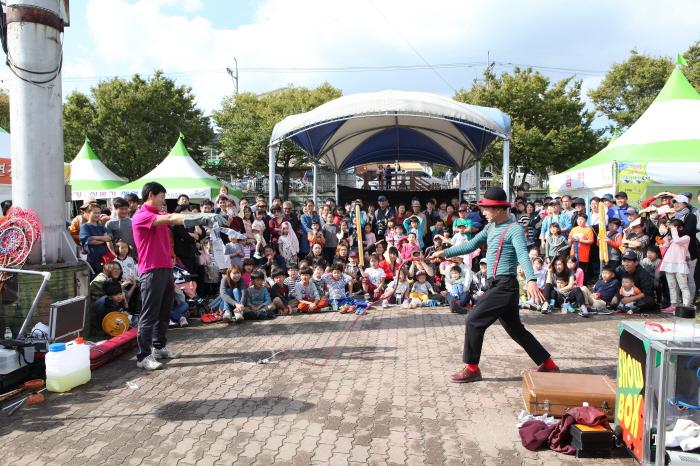 Sangju Storytelling Festival (상주이야기축제)