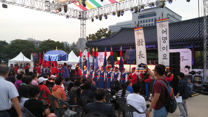 서울무형문화축제 2017  사진3