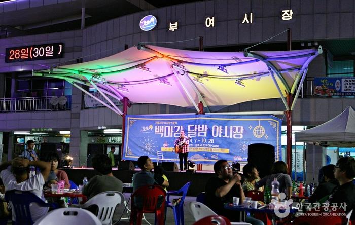 부여장 (5, 10일) / 백마강달밤야시장