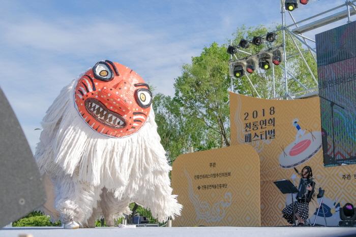 대한민국 전통연희축제
