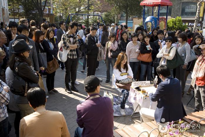 Hongdae Free Market (홍대 프리마켓)
