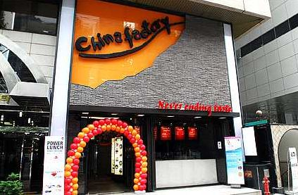 Chinafactory - Gangnam  Branch (차이나팩토리(강남점))