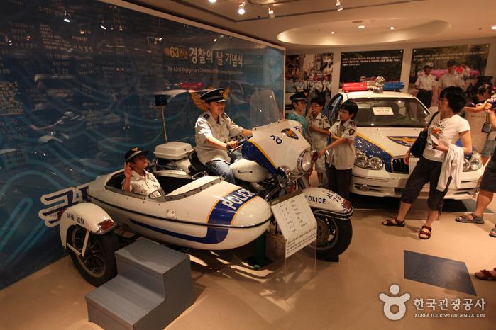 Музей  полиции (경찰박물관)7